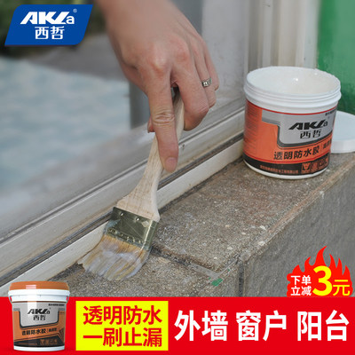 Xizhe Transparent Waterproof Adhesive Exterior Wall Waterproof Coating Toilet Free-smashing Bricks Balcony Window Roof Waterproof Trap Material