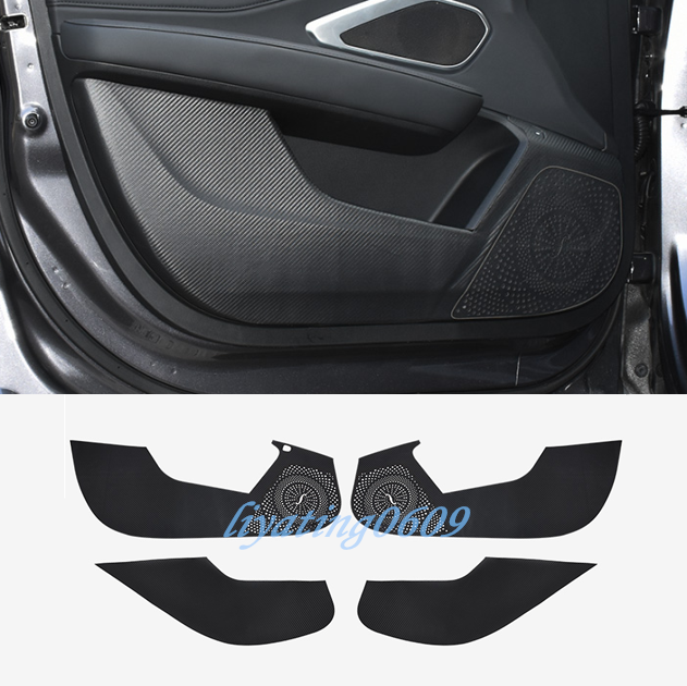 Carbon Fiber Leather Door Anti Kick Pad Protective Trim