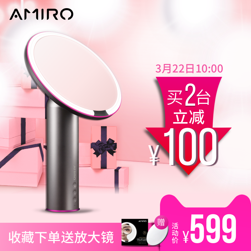 AMIRO小黑镜O系列高显色日光镜LED化妆镜台灯镜子带灯台式公主镜