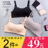 Non-marking tube top underwear women's no steel ring anti-failure gather bra set summer small bra thin
