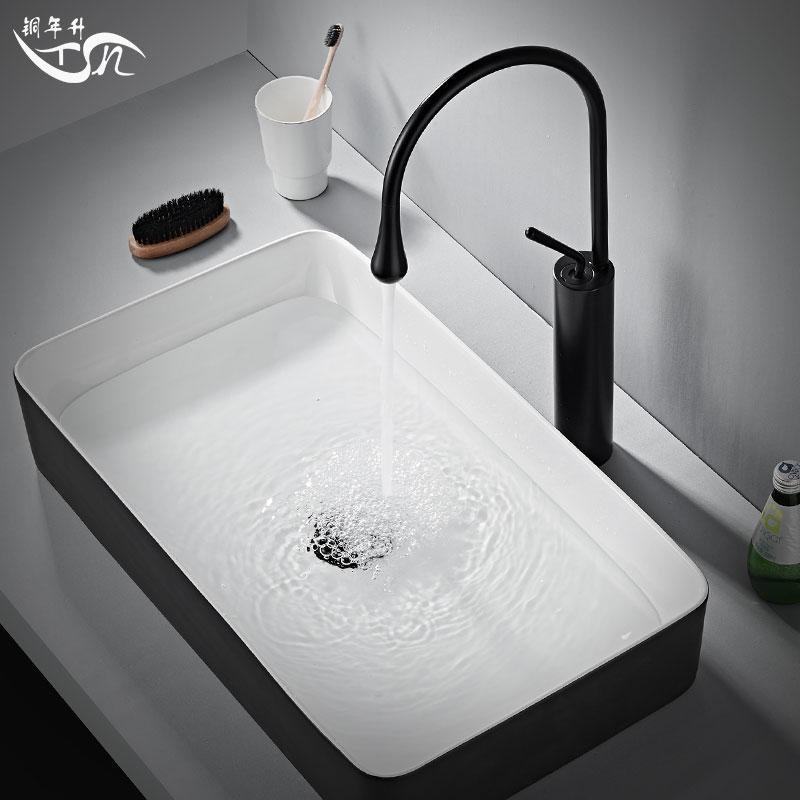 北欧式全铜简约美学黑色家用洗面盆冷热旋转水滴创意台上盆水龙头
