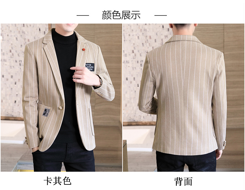 Trendy suit men's plush jacket Korean version handsome autumn and winter hair and striped small suit thickened top 48 Online shopping Bangladesh