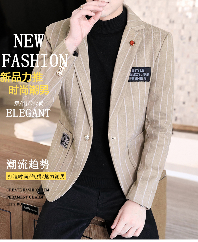 Trendy suit men's plush jacket Korean version handsome autumn and winter hair and striped small suit thickened top 44 Online shopping Bangladesh