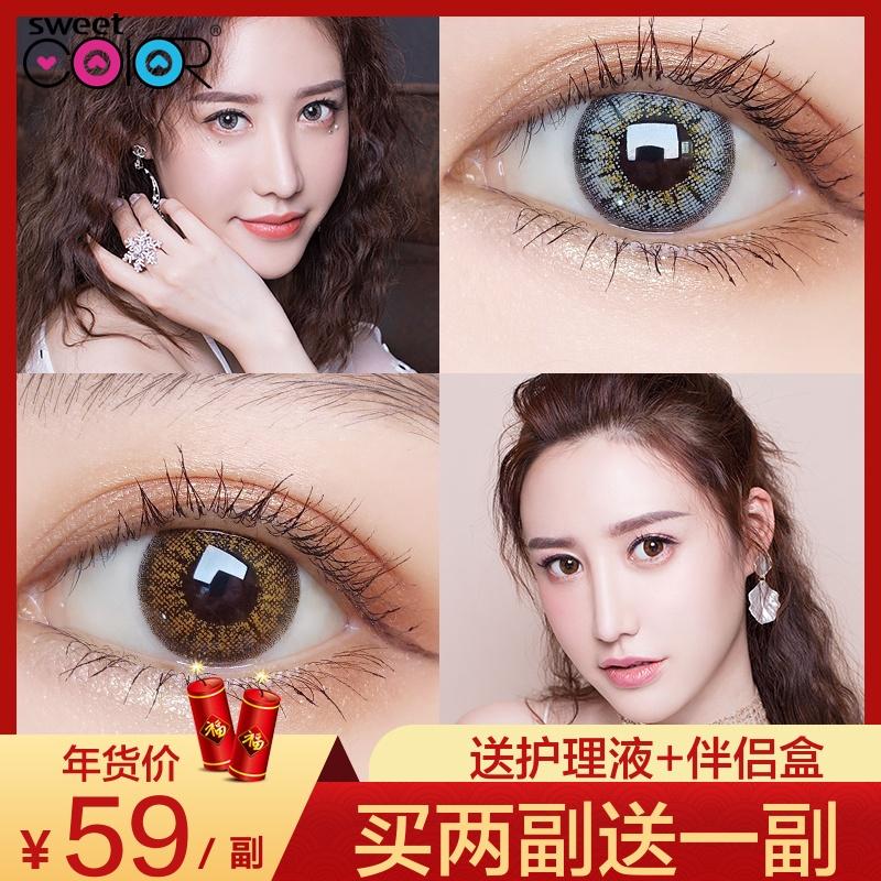 2片装SweetColor美瞳年抛混血大小直径隐形近视眼镜男女网红同款