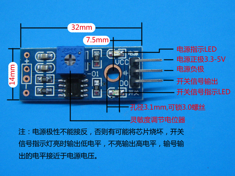 433MHz EV1527 Chip Wireless RF Magnetic Door Contact