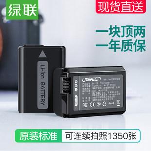 Зеленый присоединиться камера аккумулятор a6000 слегка один np-fw50 общий sony a7m2 a7r2 s2 a6300 a33 a5100 7Rm2 a6500 nex-5tRm2 5100 цифровой фото машинально