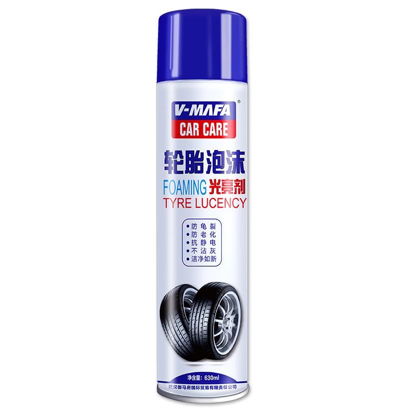 汽车轮胎蜡光亮剂持久型防水车胎保护泡沫车蜡清洗上光保养防老化