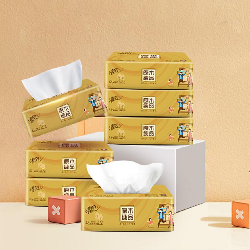 【清风】家用原木抽纸实惠装100抽20包