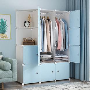 Энгийн хувцасны шүүгээ орчин үеийн минималист түрээсийн өрөө унтлагын өрөөний гэр ахуйн даавуун хувцасны өлгөөтэй дотуур байрны хуванцар шүүгээ хадгалах шүүгээ