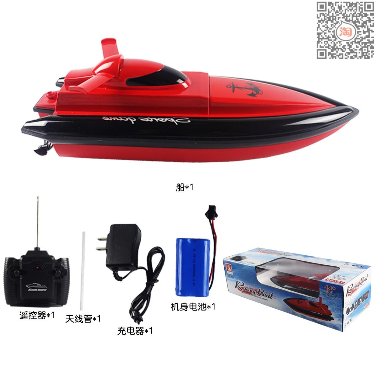 2018充电无线遥控船模型快艇赛艇双马达儿童玩具船可电动
