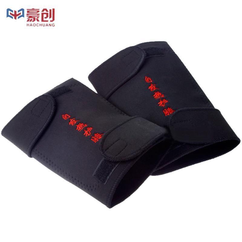 豪创医用护膝风湿关节炎滑膜老寒腿保暖自发热男女士老年人运动