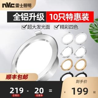 Nvc освещение led вниз встроенный 4W6W алюминий оспа огни на отверстие 7.5 домой гостиная потолок живая дорога свет, цена 3515 руб
