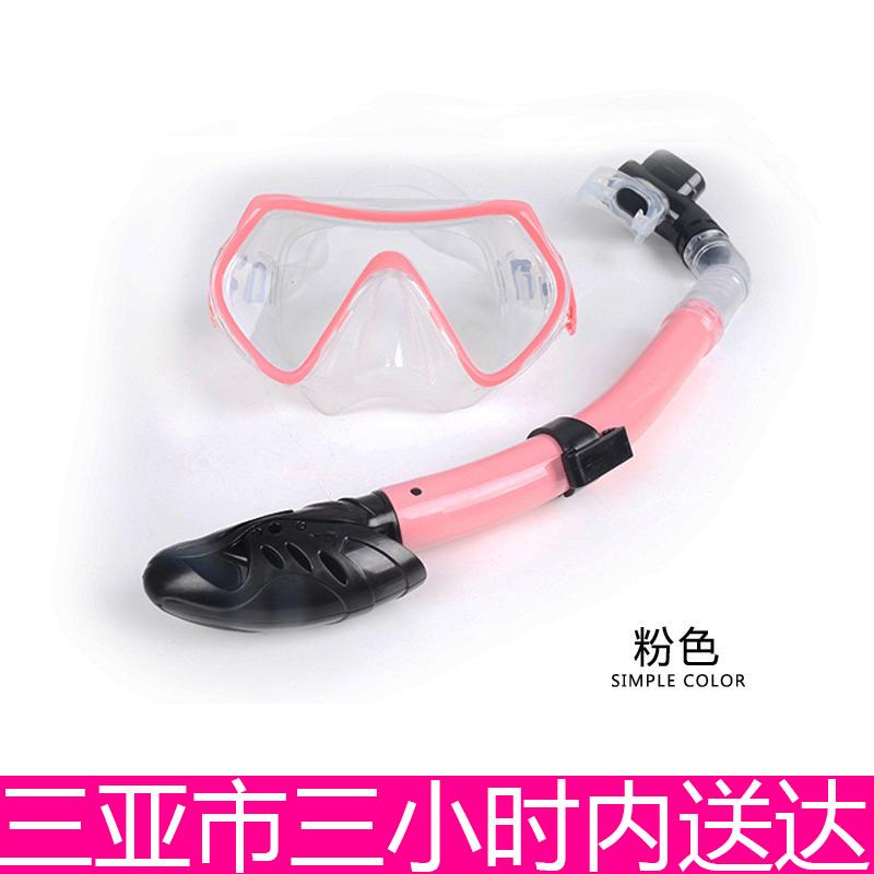 Три азия - поплавок скрытая самбо установите противотуманные близорукость погружной зеркало сухой стиль дыхательную трубку поплавок скрытая маска для лица оборудование