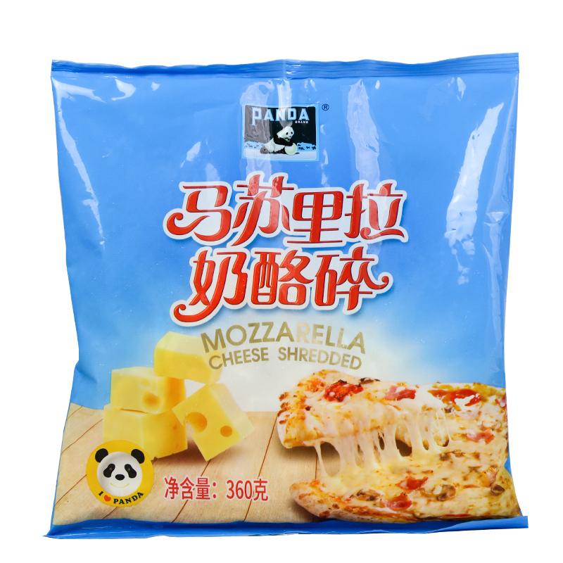 熊猫牌马苏里拉芝士碎披萨焗饭拉丝奶酪碎马苏碎马苏里拉奶酪360g_领取2元天猫超市优惠券