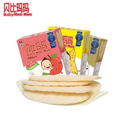 旺旺贝比玛玛米饼婴儿童磨牙棒饼干入口即化婴幼儿宝宝零食无添加