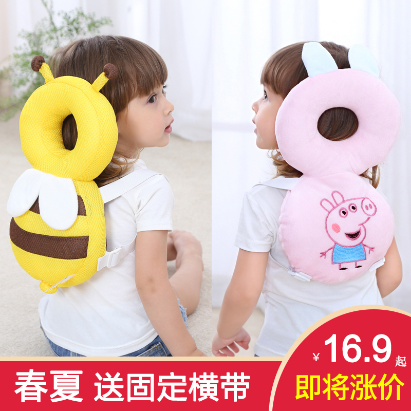 Baby Bedding Clever Cute Toddler Headrest Baby Shatter Resistant Pillow Children Head Protection Cushion For Baby Care Learn To Walk Attractive Fashion