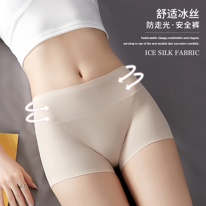 Flat-horned panties women's unmarked cotton four-corner pants ice silk one-piece safety pants anti-walk light leggings summer