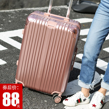 Luggage ins female trolley case travel bag 20 Korean version password 24 leather box 28 inch universal wheel student male