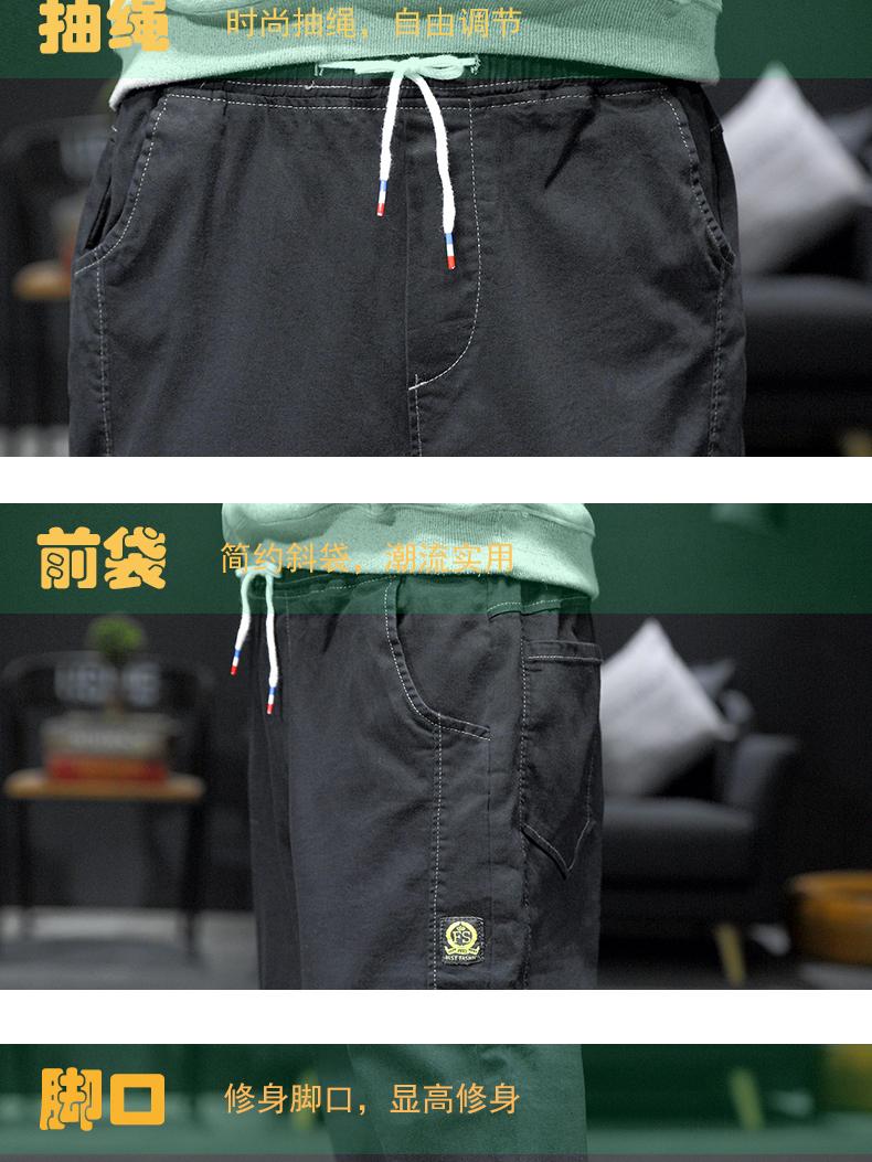 2019秋季牛仔裤男系带宽松潮牌男士休闲长裤韩版潮流日系K802-P36