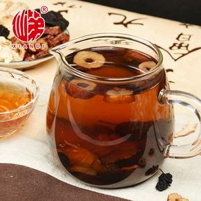【仙第】五宝茶男人茶枸杞茶老公肾茶