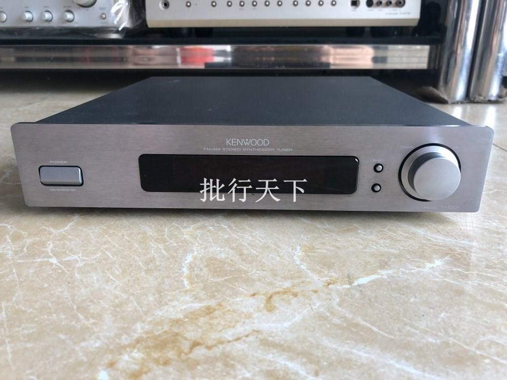 原口健伍KENWOODT-1001高档手调收音头220V