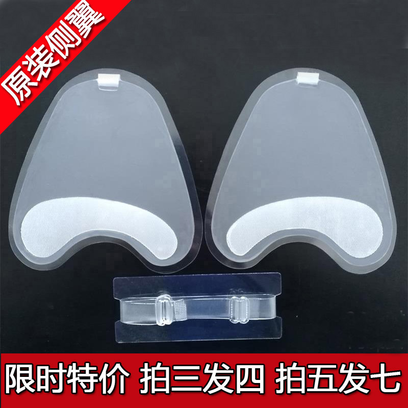 Invisible wave matching transparent flanking shoulder strap side stickers inflatable bra Bobo silicone non-slip belt buoyancy underwear female