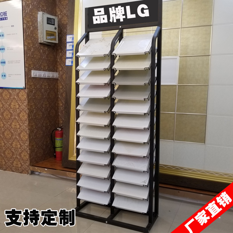 Tile Display Stand 300300 Integrated Ceiling Aluminum Buckle Plate