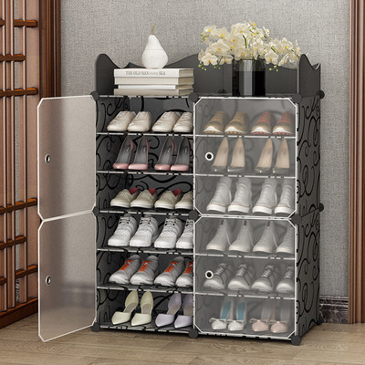 Simple shoe cabinet household economy storage artifact multi-layer dustproof room good looking shoe shelf plascent
