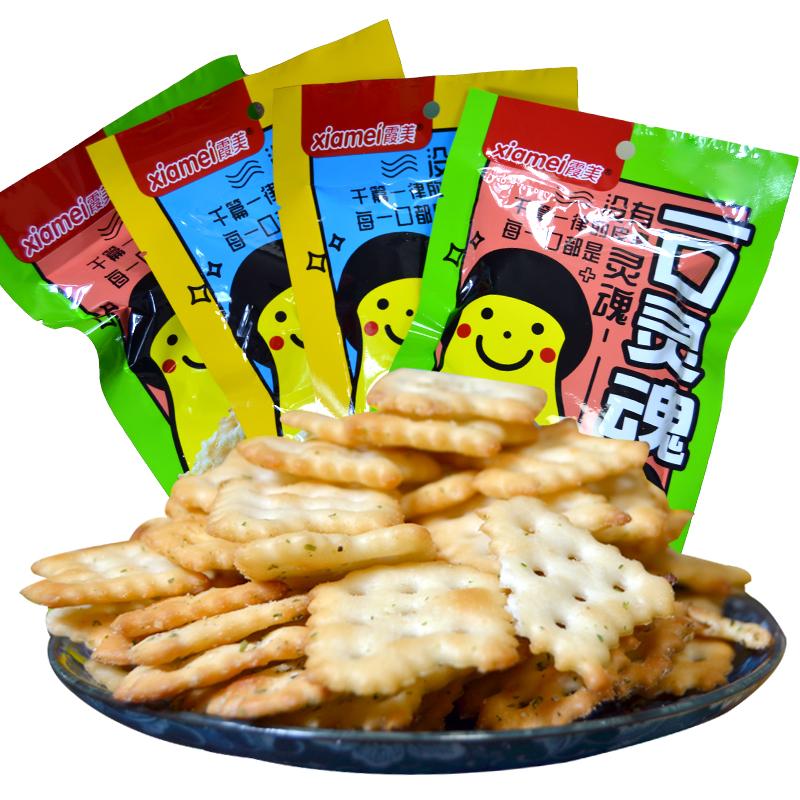 不规则网红饼干海苔好吃的咸味夜宵休闲零食品整箱批