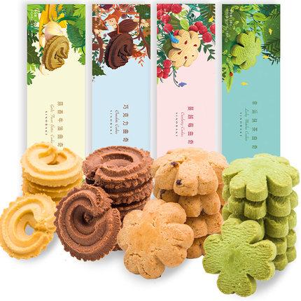 【新乐贝】蔓越莓曲奇饼干零食大礼包