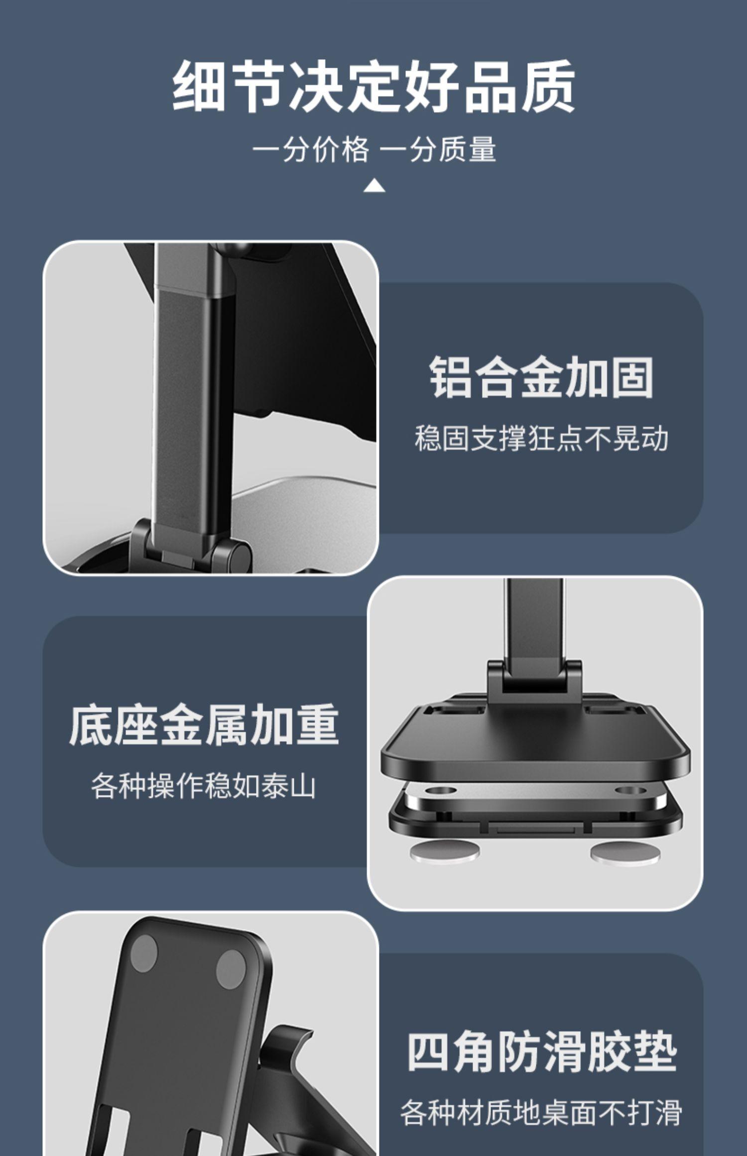 【罗马仕】桌面懒人手机支架6