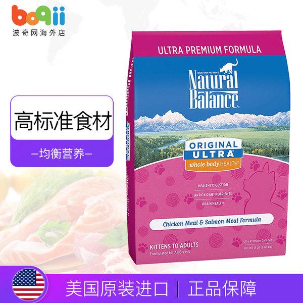 美国进口 Natural Balance 天衡宝 特级鸡肉三文鱼猫粮 15磅6800g 双重优惠折后¥290包邮包税