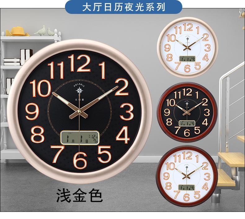 新品夜光挂钟钟表客厅创意时钟挂表简约现代家庭静音电子石英钟商品详情图