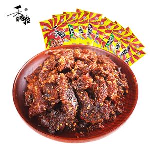 香巴拉新疆特产牛肉干500g 娜扎推荐 麻辣芝麻真空小包装美味零食