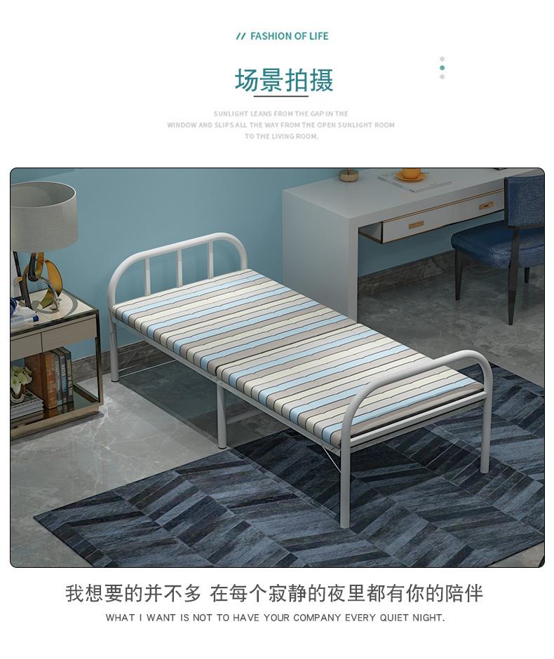 【免運費】年終大促單人摺疊床便攜家用成人午睡午休床簡易兒童隱形鋼絲鐵架躺椅行軍