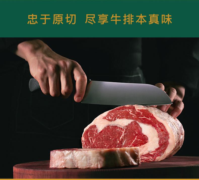 凤祥食品 一番牛 原切西冷牛排1.2kg 图2