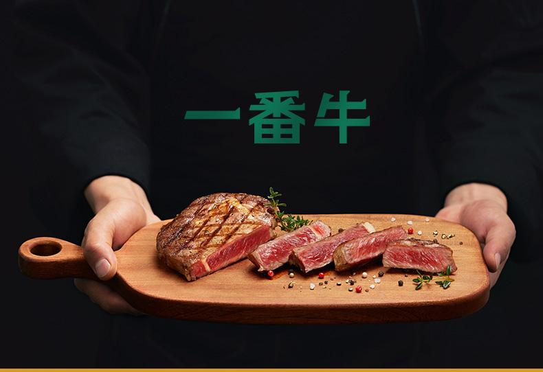 凤祥食品 一番牛 原切西冷牛排1.2kg 图1