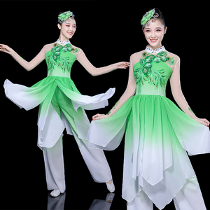 Chinese folk dance costumes for women female elegant modern Jasmine dance suit national Yangko Costume