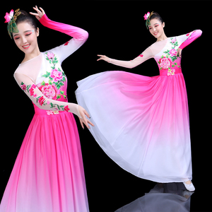 Chinese folk dance costumes for women Opening dance blooming ballroom dancing dress