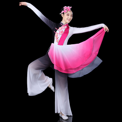 Chinese folk dance costumes for women Classical dance costumes plum blossom fragrance Group Dance Costume sword dance fan dance Chinese style costumes