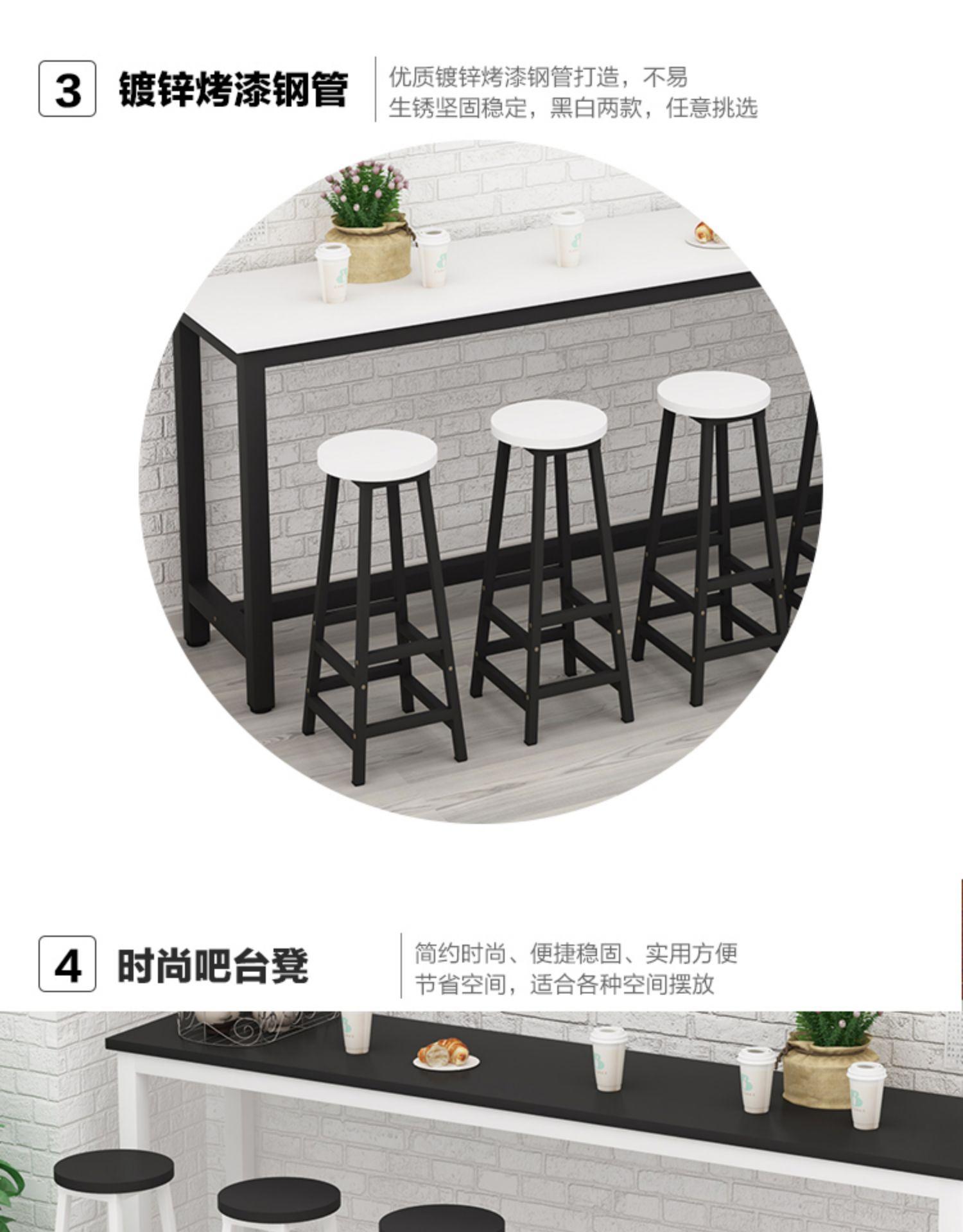 靠墙吧檯桌家用高脚桌阳臺长条桌吧檯餐桌一体奶茶店桌子酒吧桌椅详细照片