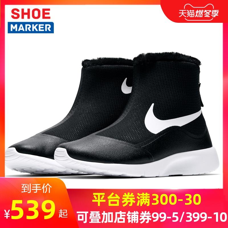 高帮女鞋秋冬2019黑色新款短靴运动鞋鞋子靴子耐克休闲鞋922869