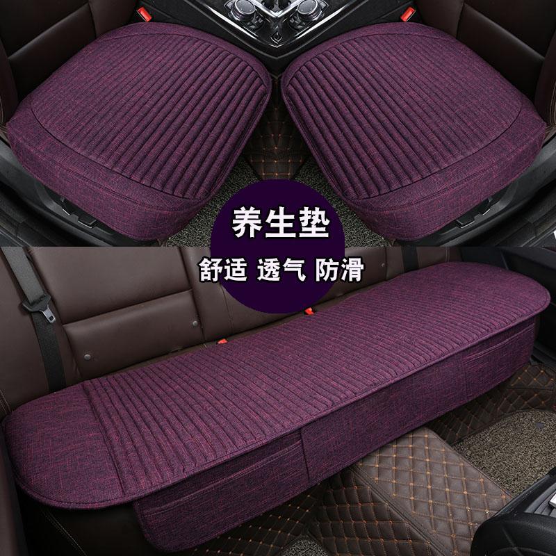 Car cushion three-piece set without backrest Linen monolithic four-season universal buckwheat shell summer cool cushion Car cushion seat cushion