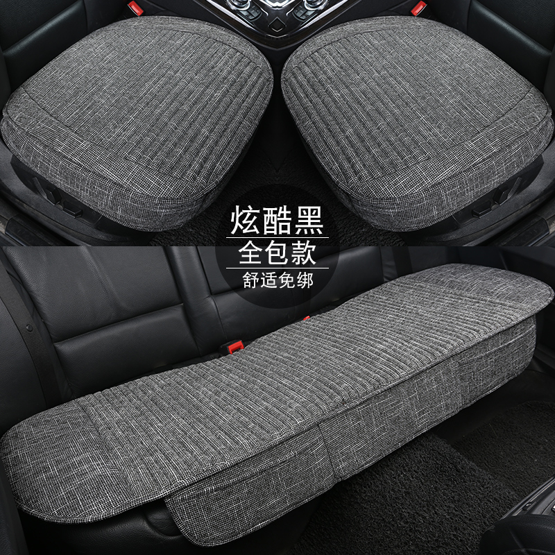 Car seat cushion without backrest Three-piece linen single-piece rear seat cotton all-inclusive seat cover All-season summer seat cushion