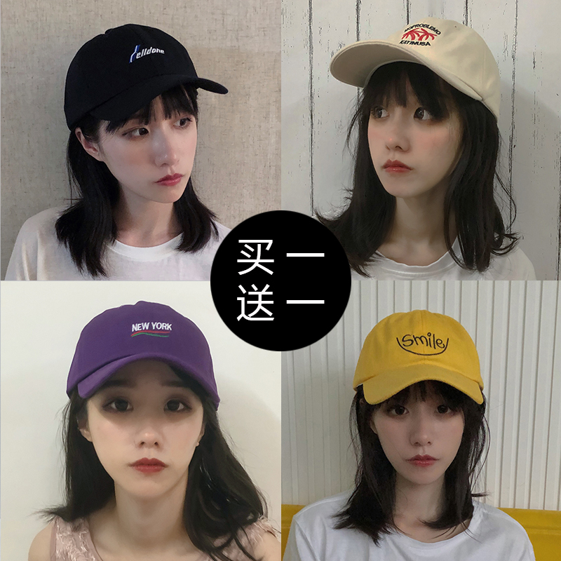 Hat female winter cap Korean casual wild student couple street spring embroidery visor baseball cap male