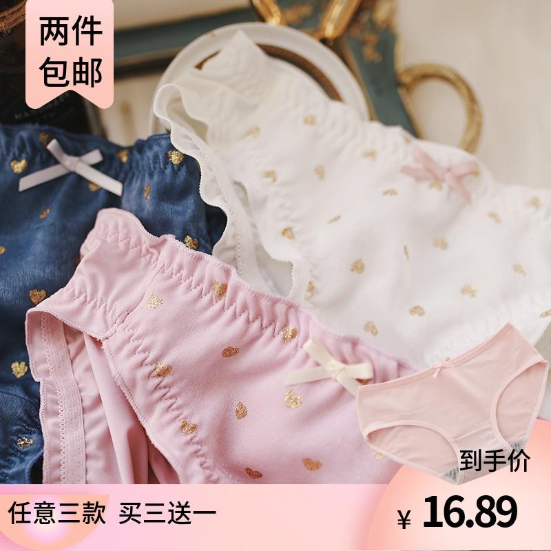 Nhật Bản nhỏ tươi mát giữa eo sáng bóng đồng tình yêu quấn hông sữa quần lót lụa mùa hè mỏng thoải mái phụ nữ - Tam giác