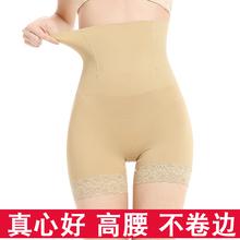 2件产后收腹裤高腰收胃收腹内裤