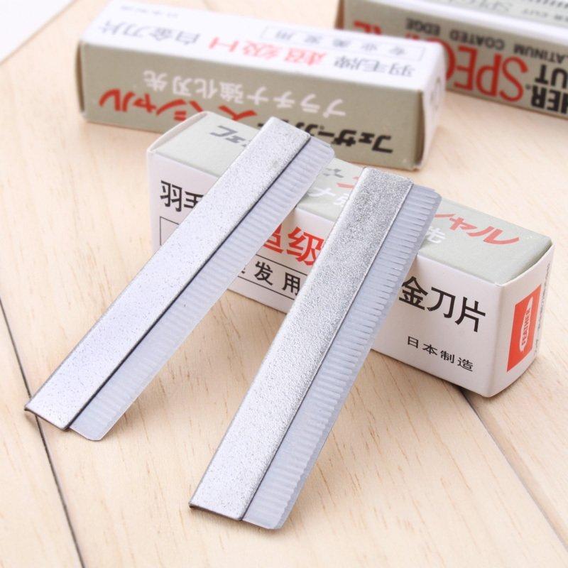 50片 羽毛牌专业修眉刀片修刮毛发化妆师专用不锈钢锋利刀片