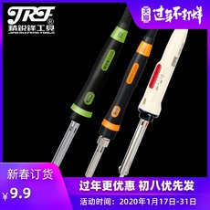 Elite sharp electric iron set home electronic repair adjustable temperature electric iron soldering welding tool electric welding pen