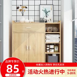Balcony storage locker sunscreen sundries cabinet large capacity shoe cabinet simple modern bay window cabinet outdoor storage cabinet